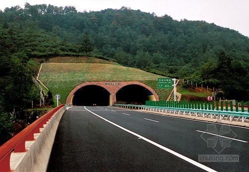 百靖高速公路双线连拱隧道安全施工方案