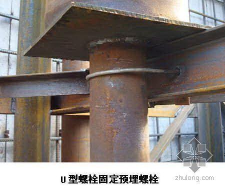 设备基础高精度大直径预埋地脚螺栓施工工艺