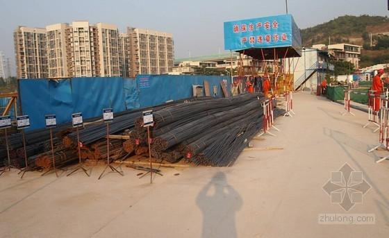 [深圳]高层研发楼总承包工程创安全生产与文明施工优良工地汇报