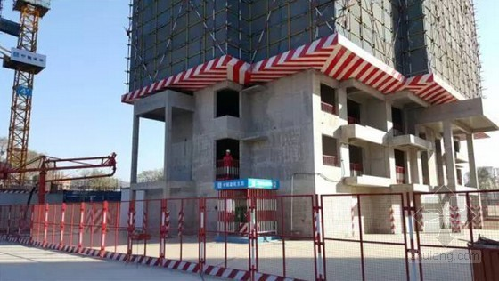 [大连]高层住宅楼工程质量及安全文明标准化工地观摩照片