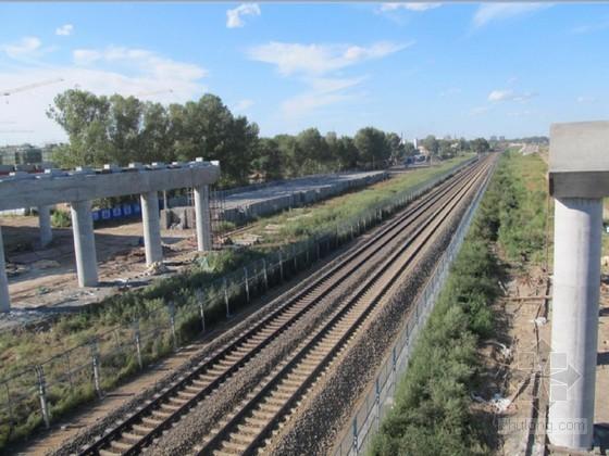 公路桥跨铁路孔箱梁架设方案92页