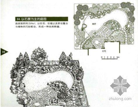以石景为主的庭院景观设计