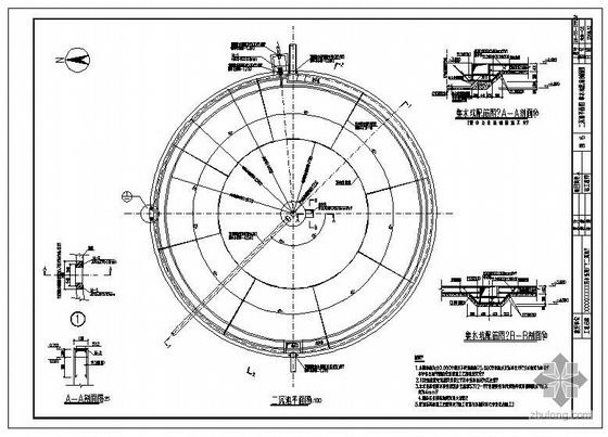 某污水处理厂(二沉池)结构图
