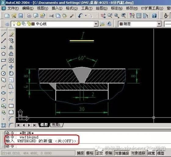 CAD,word,excel之间的转换,超级实用!
