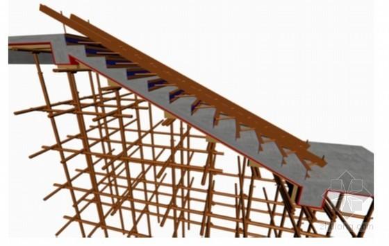 [贵州]框剪结构会议中心地上结构施工方案(中建附图)-板模板支设示意图