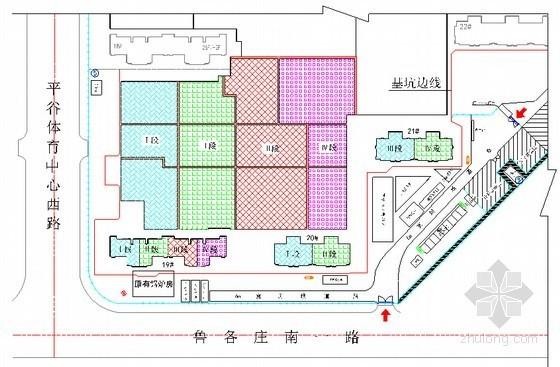 [北京]剪力墙结构住宅楼工程钢筋施工方案