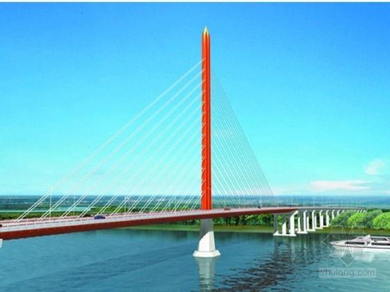 [黑龙江]跨江大桥双肢结构索塔LG-100型液压自爬模施工方案(附图纸)