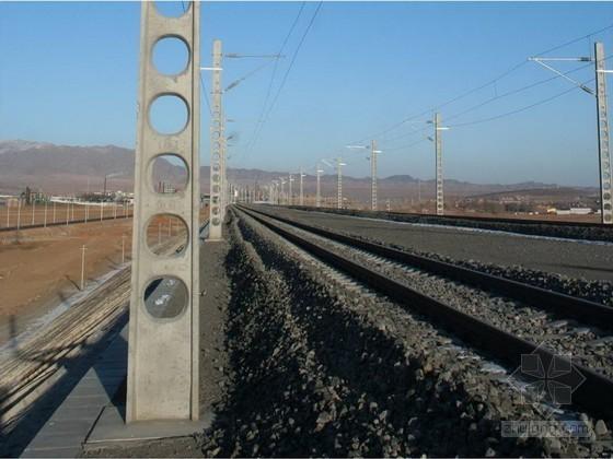 [QC]新建电气化铁路工程接触网混凝土支柱基础浇制操作
