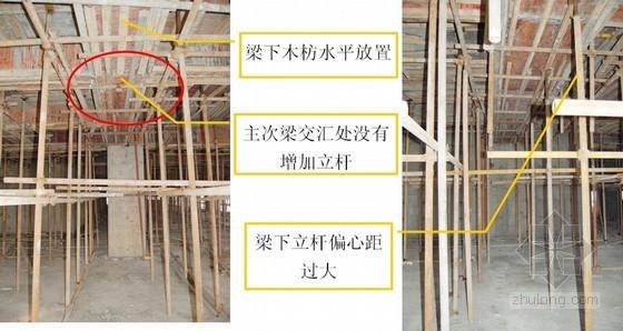 建筑工程施工现场脚手架安全管理(图文并茂)