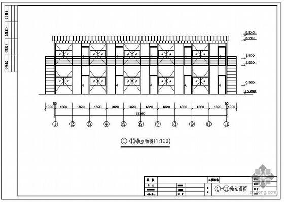 某标准活动板房设计图纸