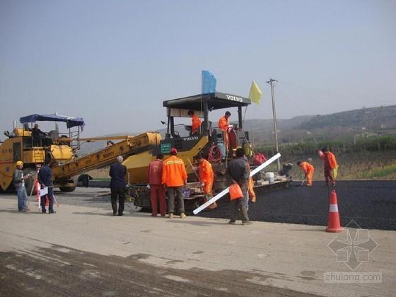 [QC]高速公路扩宽改造新老路面拼接处施工质量控制