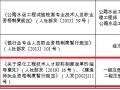 建造师等46项职业资格可以直接认定职称!北京也明确了