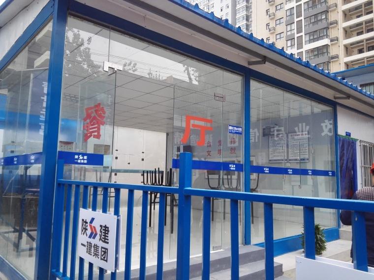陕建太白南路小区项目观摩照片_35