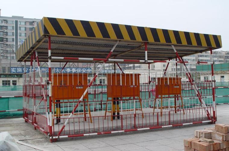 [黑龙江]安置区项目施工现场安全生产标准化实施方案(70页,附图较多)