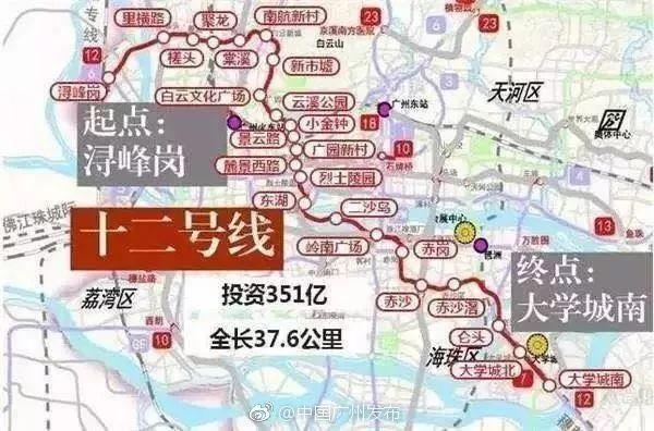 2018年度地铁投资最大项目前四强!