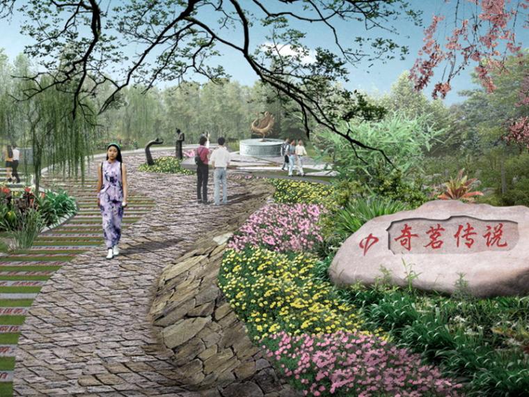 [福建]中华武夷茶博园公园总体景观设计 (茶文化, 山体,滨水景观)