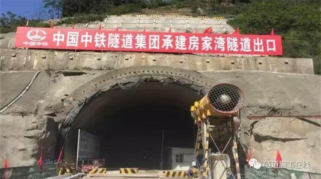 隧道衬砌排水盲管 引入纵向水沟施工工艺