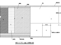 知名隧道公司施工技术交底样本手册(213页)