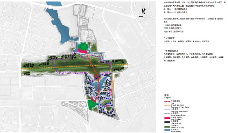 [湖北]武汉园博会景观规划设计方案文本-[湖北]武汉园博会景观规划设计文本 B-4 景观系统及游线