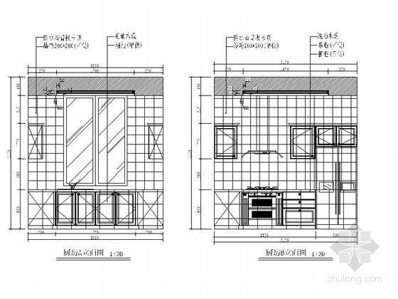 [北京]奢华三层别墅厨房立面图