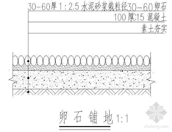 卵石铺地详图-4