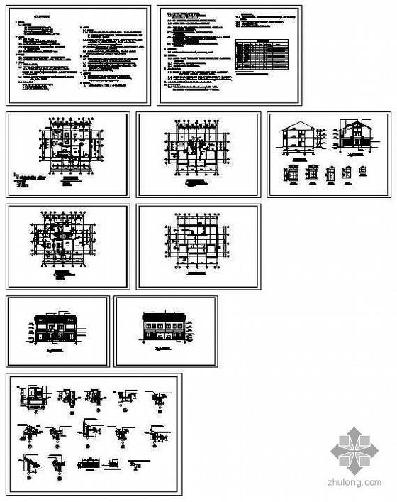 某二层带阁楼双拼别墅建筑施工图-4