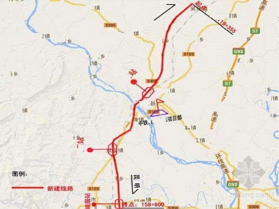 [四川]铁路扩能改造工程实施性施工组织设计193页(路桥隧涵轨)