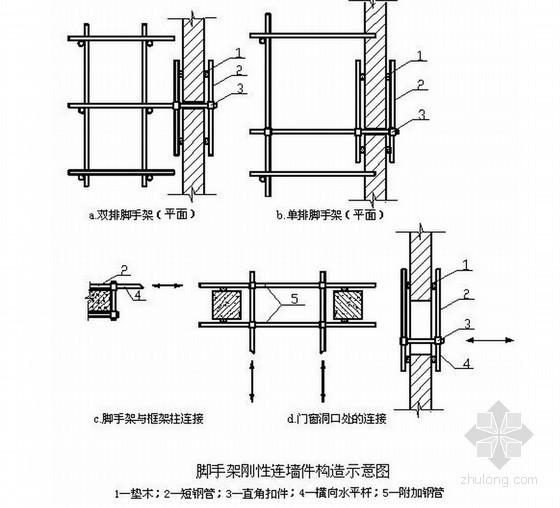 框剪结构住宅楼工程悬挑外脚手架专项施工方案(66页)