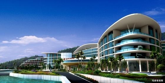 [广东]旅游产业园五星级酒店建筑设计方案文本-旅游产业园五星级酒店建筑效果图