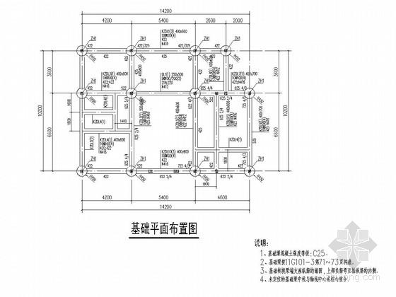 三层砖混结构总裁私人住宅结构施工图