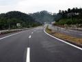 国道改建工程全套施工图资料201页(路桥涵 拆迁 绿化管线)