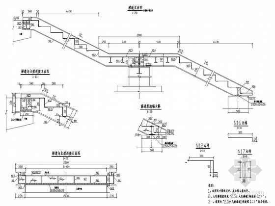 33.4m等截面简支钢箱梁天桥设计图(19张)