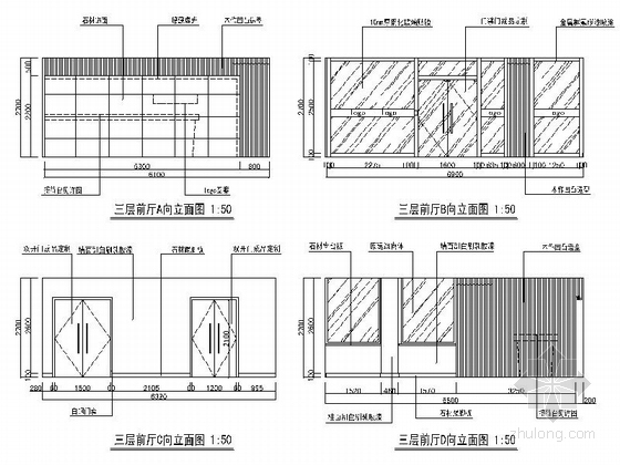 [沈阳]5A智能化超高层办公楼现代办公空间装修施工图前厅立面图