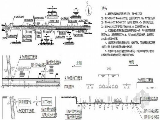 [江苏]新建城市快速路高架桥工程临近高铁施工安全专项方案(2013)