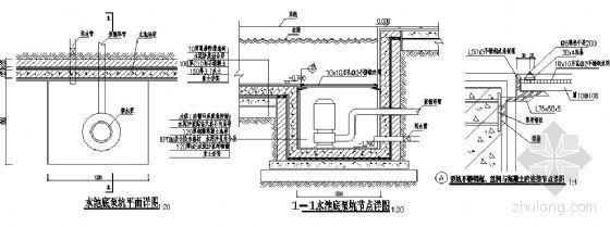 水池底泵坑详图-4