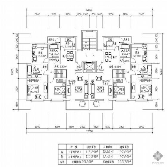 板式高层一梯两户有跃层户型图(128/128)