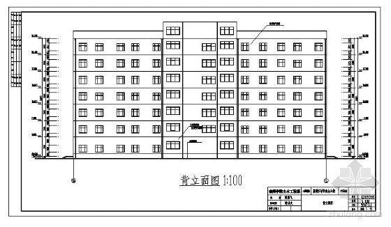 [学士]某行政办公楼毕业设计