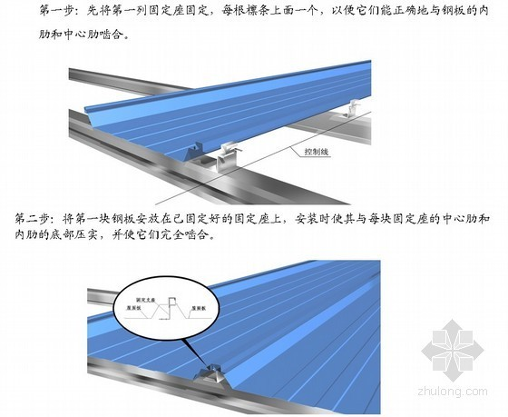 [江苏]扩建工程钢结构施工组织设计(H型钢)
