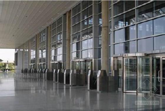 建筑入口、店面装饰与施工工艺培训讲义