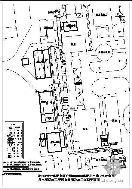 浙江某水泥厂厂房、车间土建施工组织设计