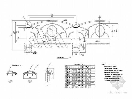 交通护栏设计图(车道隔离)