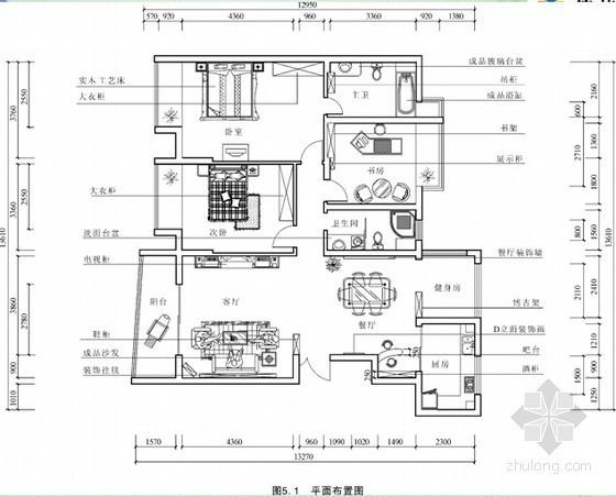 [名师讲解]装饰装修工程计量与计价入门精讲(含实例 483页)