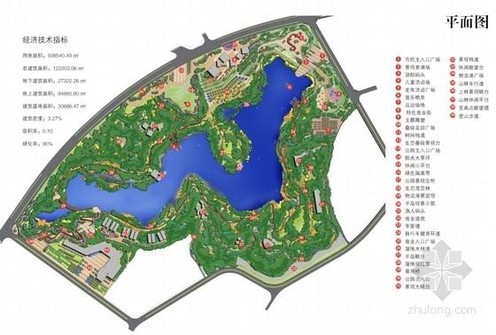 [遂宁]生态低碳丘陵公园景观设计方案