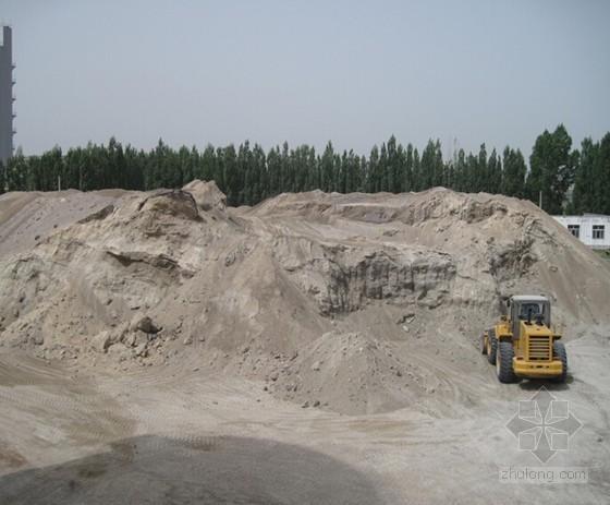 矿渣微粉原料