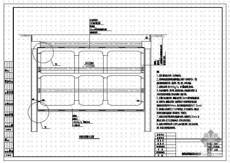 地铁车站施工缝、变形缝防水说明及图纸