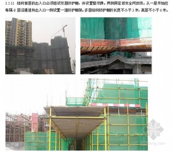[万科]最新总承包工程施工合同(172页)