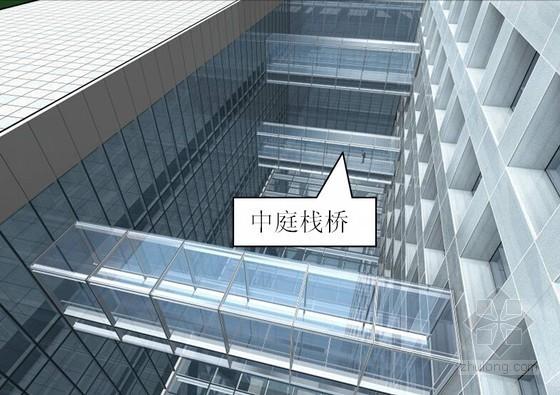 [深圳]超高层塔楼中庭幕墙深化设计及施工方案(55页)