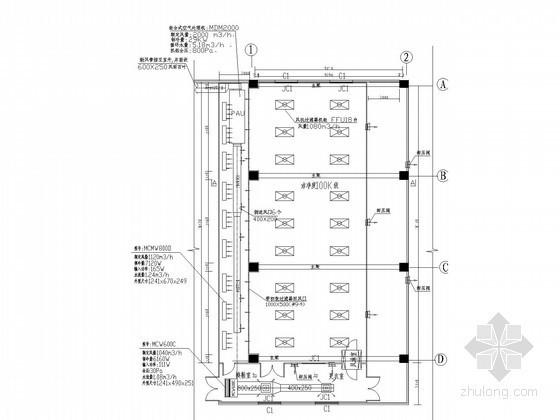 十万级洁净空调及装修工程设计施工图