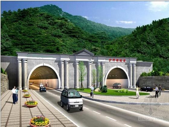 [PPT]公路隧道结构构造培训讲义143页