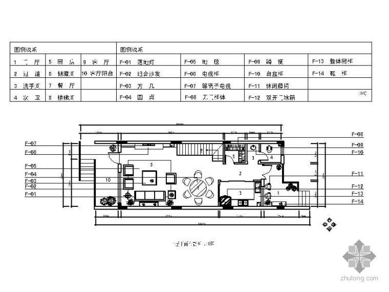 [重庆]某三层别墅竣工图(含实景)